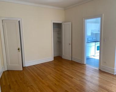 216 West 97th Street - Photo Thumbnail 2