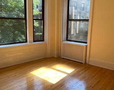 216 West 97th Street - Photo Thumbnail 7