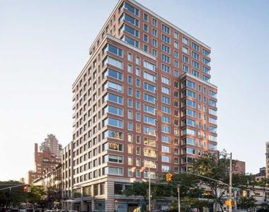 222 West 80th Street - Photo Thumbnail 7