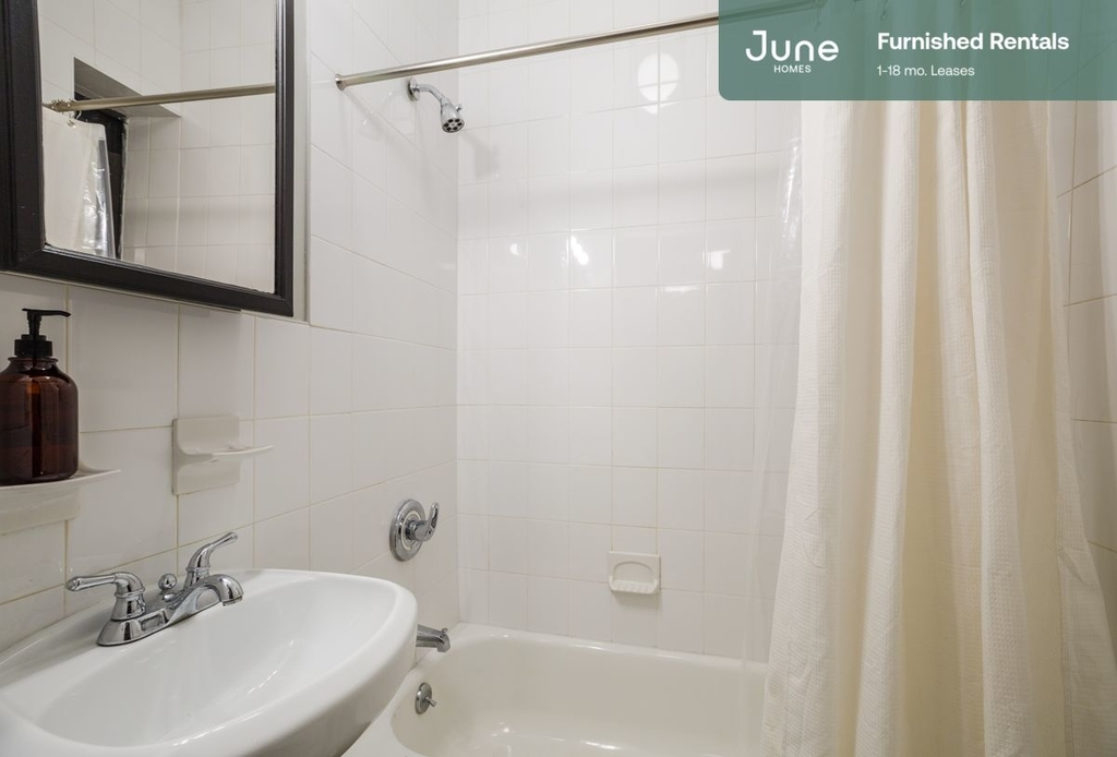 518 East 83rd Street - Photo 5