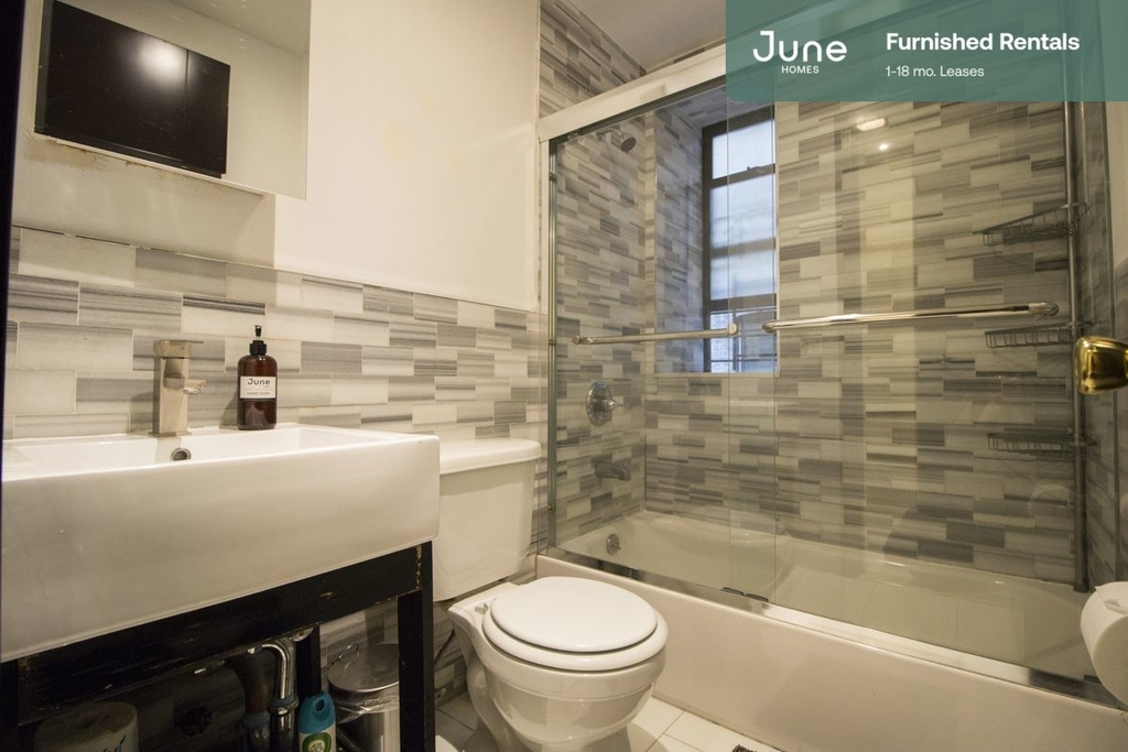 15 West 107th - Photo 12