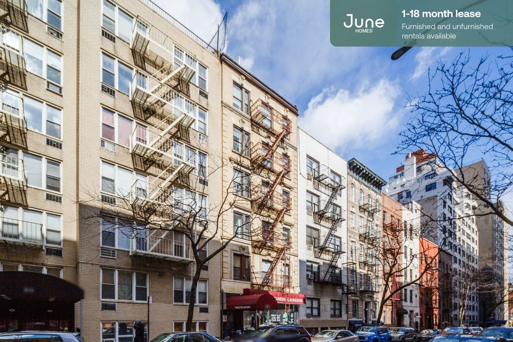 317 East 75th Street - Photo 9