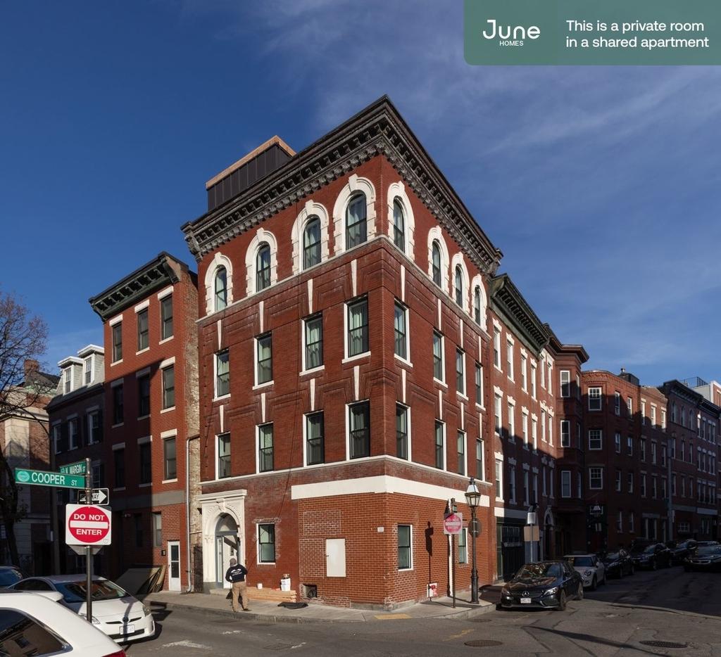 33 North Margin Street - Photo 13