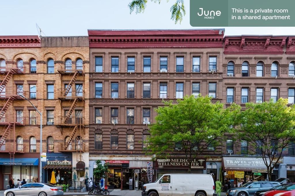 220 West 116th Street - Photo 9