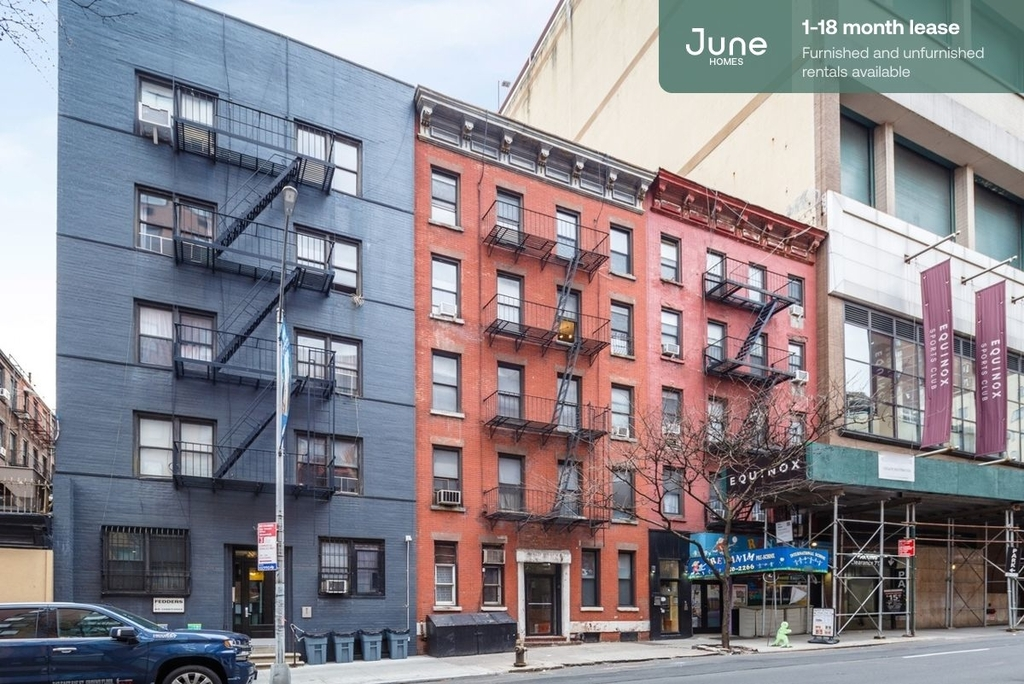 338 East 61st Street - Photo 10