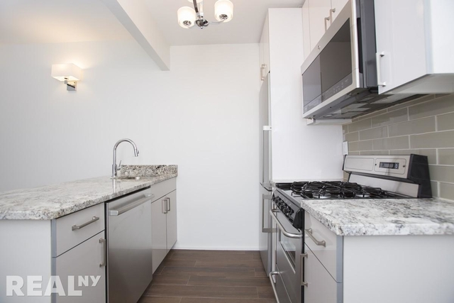 1 Bedroom, Gramercy Park Rental in NYC for $3,090 - Photo 1
