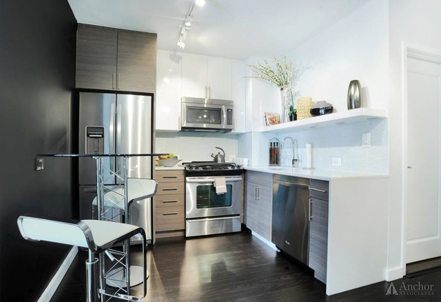 2 Bedrooms, Murray Hill Rental in NYC for $5,331 - Photo 1