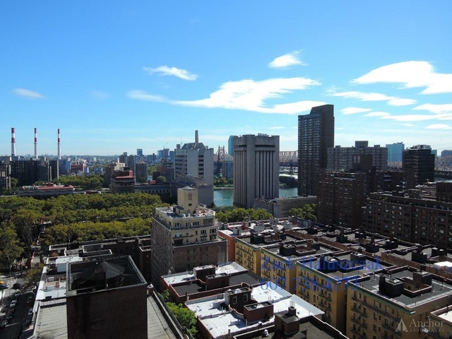 2 Bedrooms, Upper East Side Rental in NYC for $5,155 - Photo 1