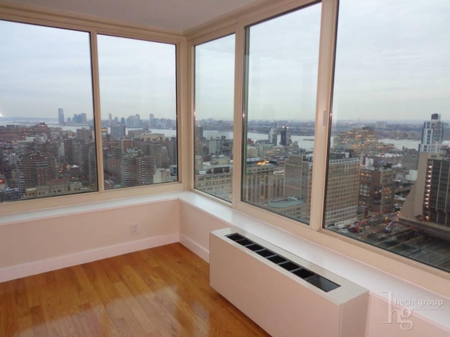 1 Bedroom, Garment District Rental in NYC for $3,020 - Photo 2