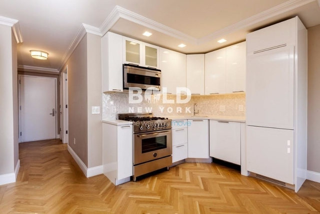 2 Bedrooms, Yorkville Rental in NYC for $4,250 - Photo 2