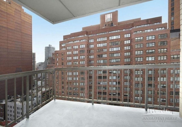 2 Bedrooms, Murray Hill Rental in NYC for $3,150 - Photo 2