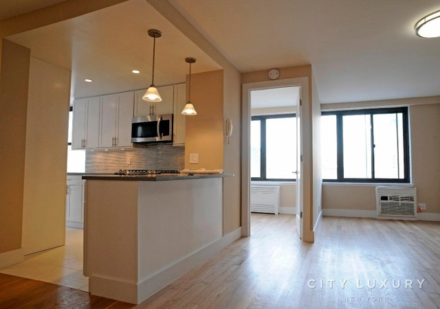 2 Bedrooms, Manhattan Valley Rental in NYC for $4,175 - Photo 1