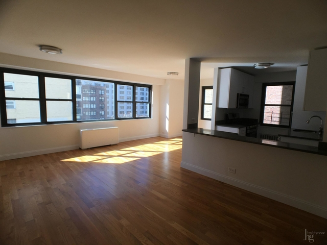 3 Bedrooms, Gramercy Park Rental in NYC for $7,000 - Photo 2