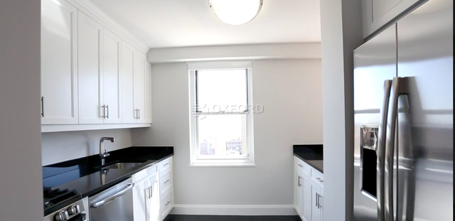 2 Bedrooms, Lincoln Square Rental in NYC for $3,695 - Photo 2