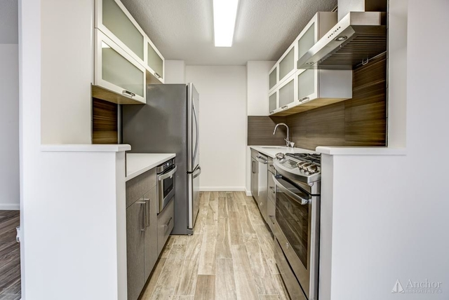 2 Bedrooms, Kips Bay Rental in NYC for $4,070 - Photo 2