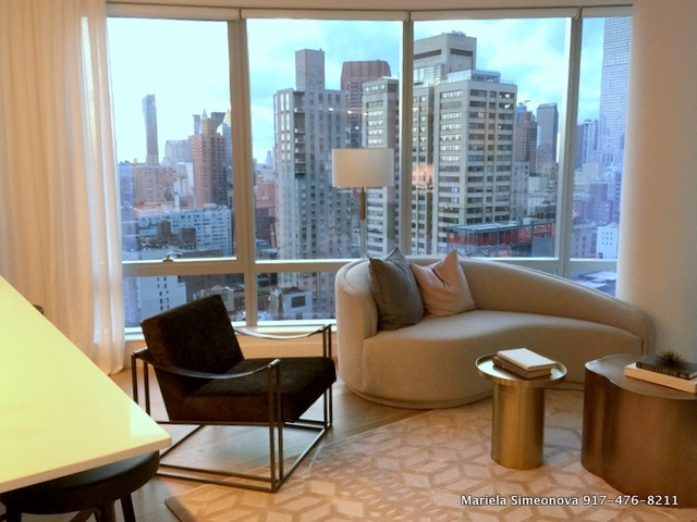 2 Bedrooms, Murray Hill Rental in NYC for $6,090 - Photo 1