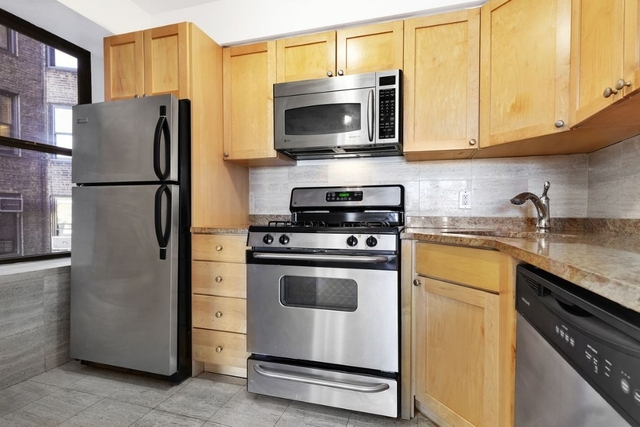 2 Bedrooms, Upper West Side Rental in NYC for $5,650 - Photo 2