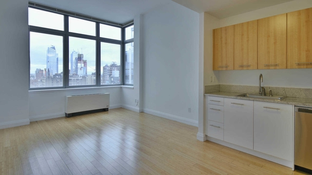 1 Bedroom, NoMad Rental in NYC for $5,480 - Photo 2
