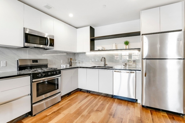 3 Bedrooms, Manhattan Terrace Rental in NYC for $2,895 - Photo 2