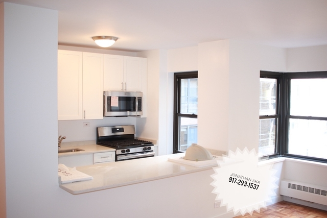 2 Bedrooms, Sutton Place Rental in NYC for $6,300 - Photo 2