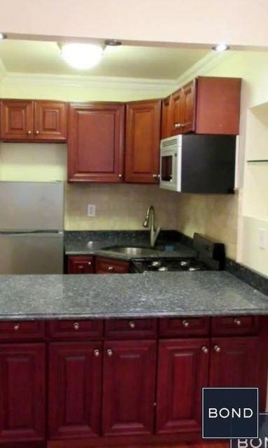1 Bedroom, Sutton Place Rental in NYC for $2,495 - Photo 2