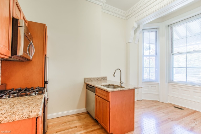 1 Bedroom, Spruce Hill Rental in Philadelphia, PA for $1,330 - Photo 1