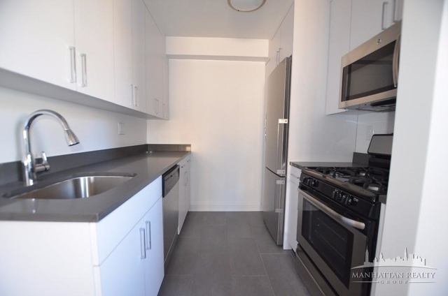 3 Bedrooms, Gramercy Park Rental in NYC for $6,010 - Photo 2