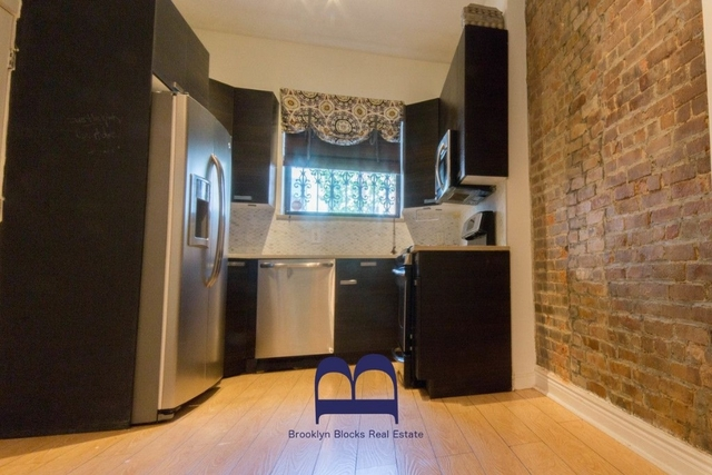 3 Bedrooms, Red Hook Rental in NYC for $2,700 - Photo 1