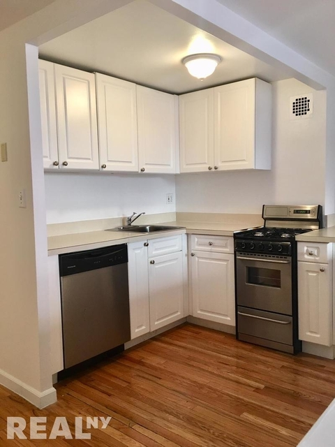 1 Bedroom, Gramercy Park Rental in NYC for $3,643 - Photo 1