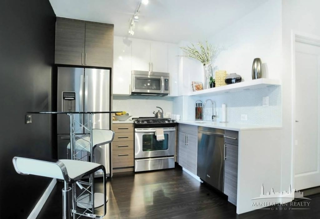 3 Bedrooms, Murray Hill Rental in NYC for $4,695 - Photo 1