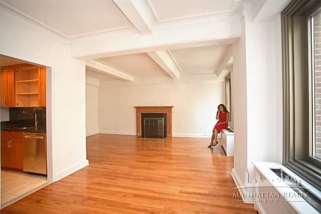 3 Bedrooms, Theater District Rental in NYC for $6,140 - Photo 2