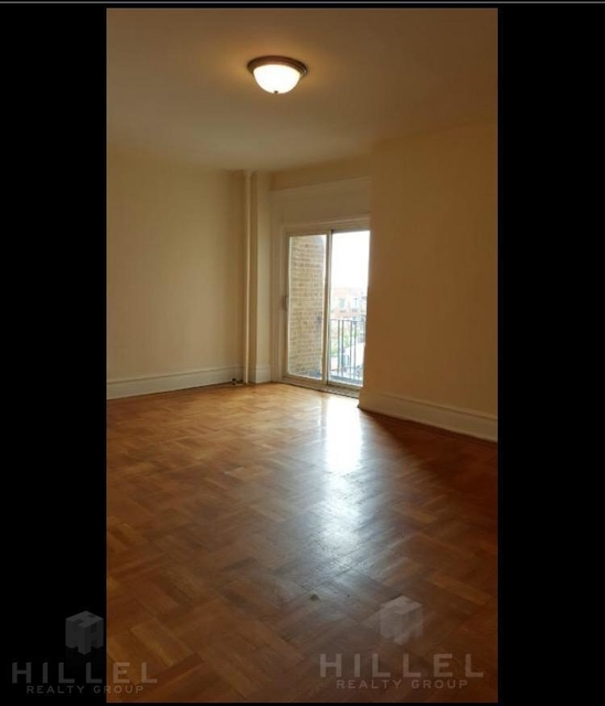 1 Bedroom, Kew Gardens Rental in NYC for $1,800 - Photo 2