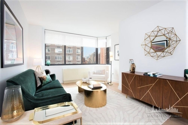 2 Bedrooms, Yorkville Rental in NYC for $3,095 - Photo 1