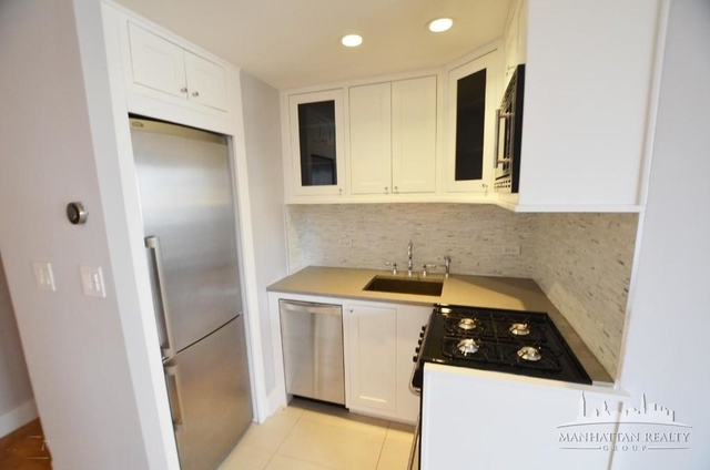 4 Bedrooms, Manhattan Valley Rental in NYC for $4,790 - Photo 1