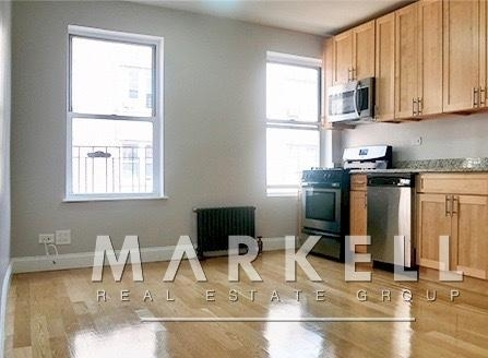 2 Bedrooms, Inwood Rental in NYC for $2,295 - Photo 2