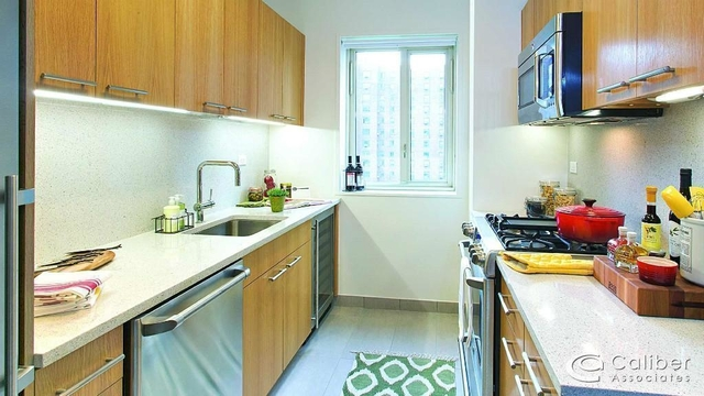 1 Bedroom, Stuyvesant Town - Peter Cooper Village Rental in NYC for $3,137 - Photo 1