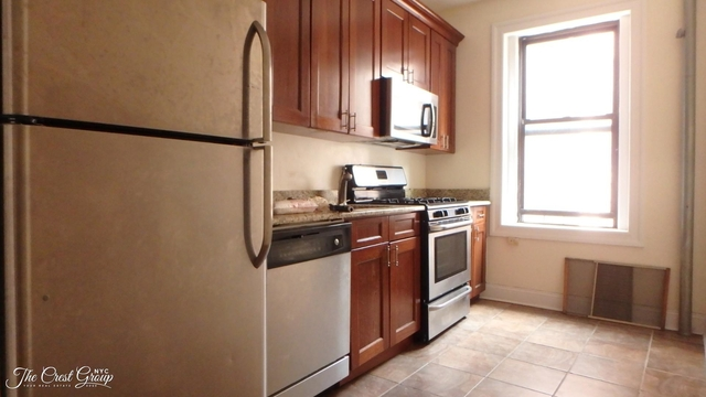 2 Bedrooms, Inwood Rental in NYC for $2,500 - Photo 2