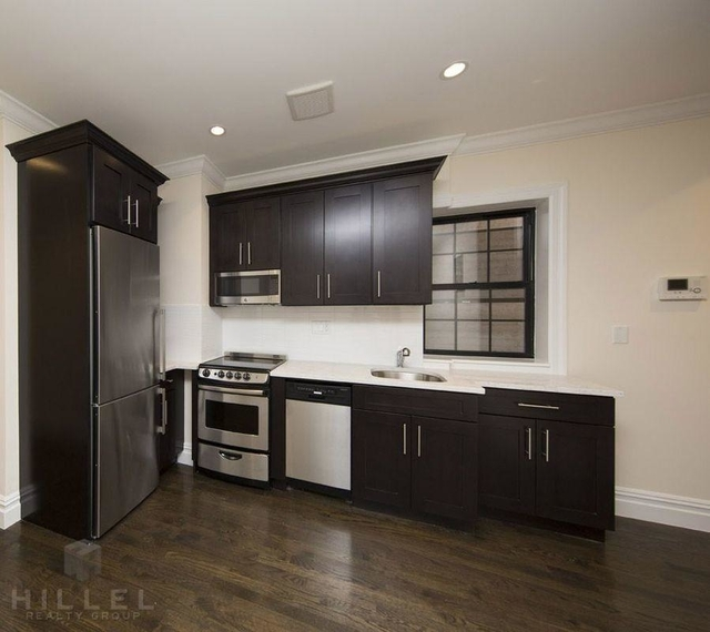 4 Bedrooms, Brooklyn Heights Rental in NYC for $5,775 - Photo 1