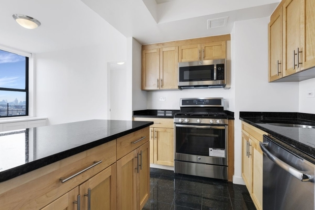 3 Bedrooms, Upper West Side Rental in NYC for $7,700 - Photo 2