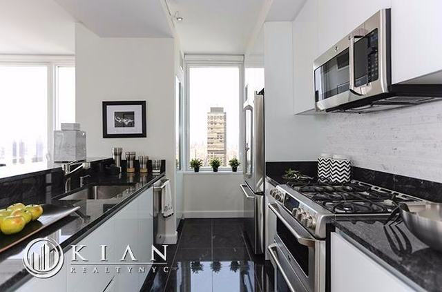 2 Bedrooms, Lincoln Square Rental in NYC for $15,100 - Photo 2