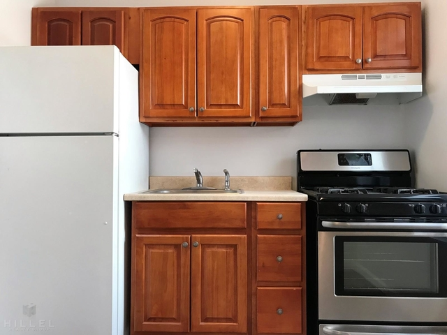 1 Bedroom, Astoria Rental in NYC for $1,946 - Photo 2