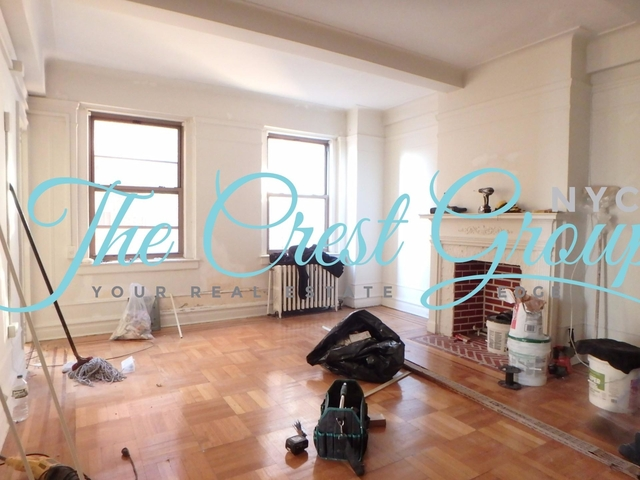 1 Bedroom, Kew Gardens Rental in NYC for $1,900 - Photo 1
