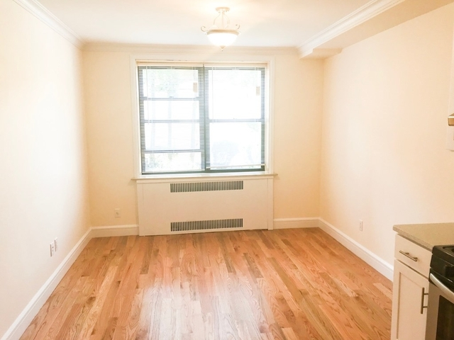 2 Bedrooms, Downtown Flushing Rental in NYC for $2,290 - Photo 2