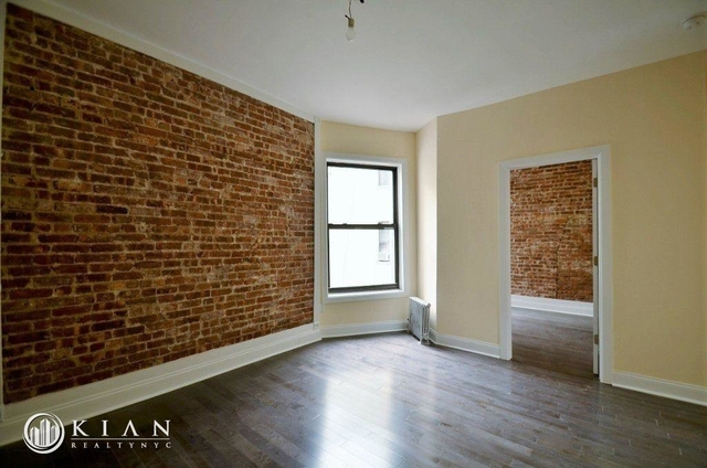 4 Bedrooms, Hamilton Heights Rental in NYC for $3,850 - Photo 1