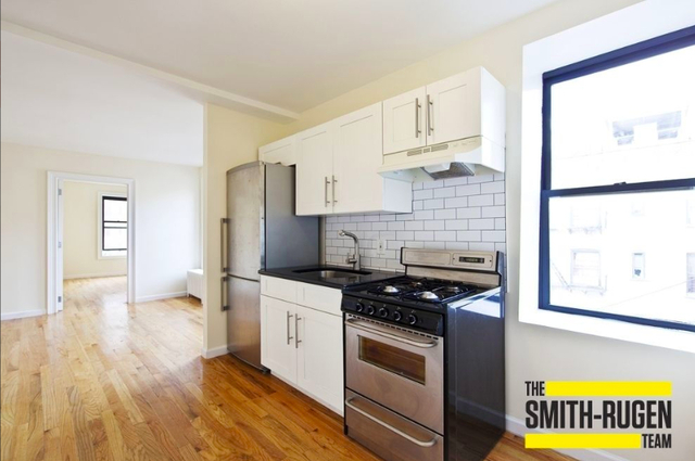 2 Bedrooms, Two Bridges Rental in NYC for $3,050 - Photo 1