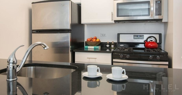 2 Bedrooms, Brooklyn Heights Rental in NYC for $5,000 - Photo 1