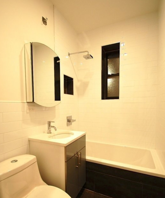 1 Bedroom, Hamilton Heights Rental in NYC for $2,395 - Photo 2