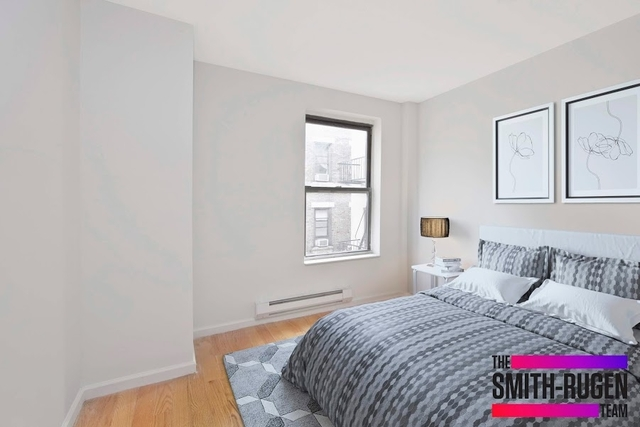 4 Bedrooms, Manhattan Valley Rental in NYC for $4,400 - Photo 2