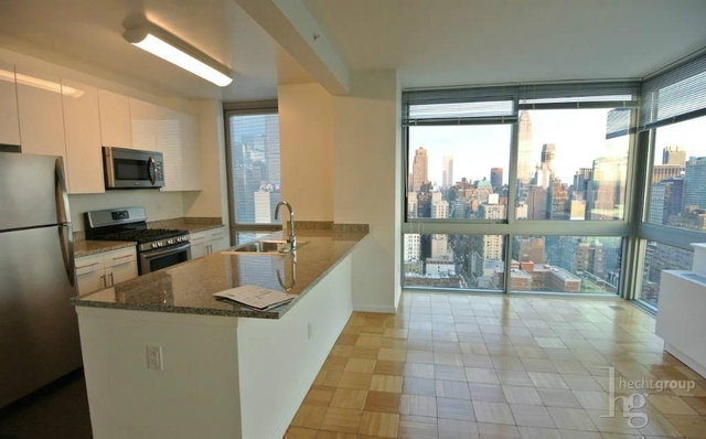 4 Bedrooms, Garment District Rental in NYC for $5,600 - Photo 1