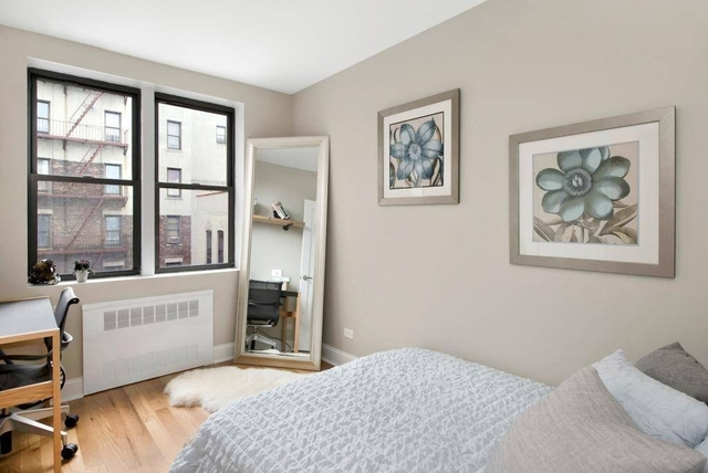 Room, East Village Rental in NYC for $1,460 - Photo 2